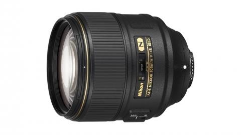 Nikon objektívek