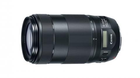Canon EF 70-300mm f/4-5.6 IS II. USM objektív