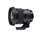Sigma 105 mm f/1,4 DG HSM (A) (Nikon F, Canon EF)