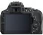 Nikon D5600 fényképezőgép váz
