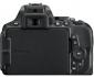 Nikon D5600 fényképezőgép váz (3év)
