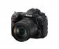 Nikon D500 (3 év) + 16-80mm ED VR