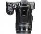 Nikon Coolpix P900 (fekete) digitális fényképezőgép